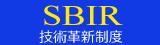 SBIR企業データベース