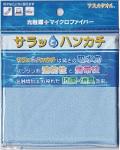 例2:光触媒加工タオル