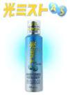 光ミストAS エアゾールタイプ(150ml)