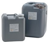photocatalystic coating liquid for business use