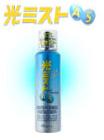 光触媒抗菌・消臭スプレー エアゾールタイプ(150ml)